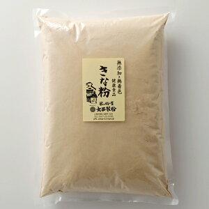 [業務用] 国産 丸大豆きな粉(きなこ)1kg [きな粉]