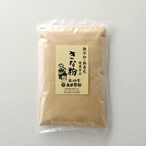 国産 丸大豆きな粉(きなこ) 200g [きな粉]
