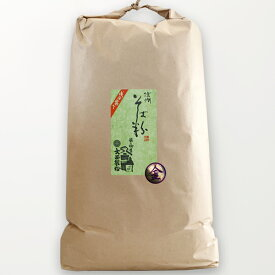 [業務用]信州そば粉 金印 紙袋 10kg[2019年産][国内産][大西製粉]