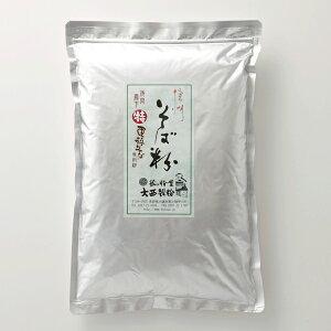 信州そば粉特印 1kg 更科系蕎麦粉 [2019年産][国内産]
