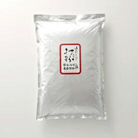 そば打ち用 打ち粉 2kg 【打粉】【花粉】【のし粉】【切粉】