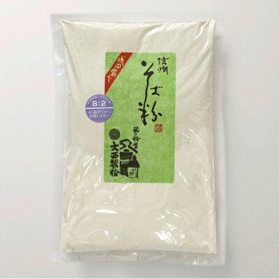 ロール挽き2:8ミックス(そば粉、小麦粉)500g