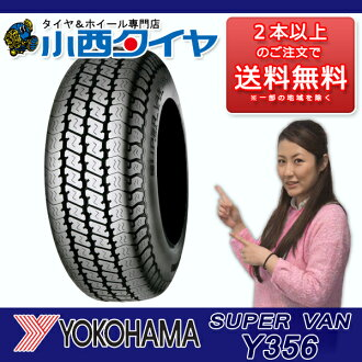 235/50R13.5 102L Yokohama supervise 356a tubeless van & light truck brand new one 13.5-inch Japanese car imports