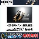 HKS 車高調 HYPERMAX IV GT(ハイパーマックス IV GT) スズキ スイフト スポーツ ZC32S M16A 11/12-16/11