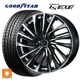 245/45R18 100W XL グッドイヤー イーグル LS EXEレオニス FS PBMC 18-8J新品サマータイヤホイール4本セット