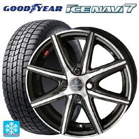 185/70R14 88Q グッドイヤー アイスナビ7スマック ヴァニッシュ ブラウンドブラックメタリックポリッシュ 14-5.5J新品スタッドレスタイヤホイール4本セット