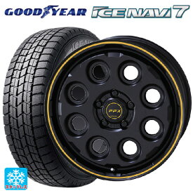 205/45R17 84Q グッドイヤー アイスナビ7ピーピーエックス ミル8 セミグロスブラック×イエローライン 17-7J新品スタッドレスタイヤホイール4本セット