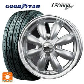 165/55R14 72V グッドイヤー イーグル LS2000 ハイブリッド2ララパーム カップ S/リムP 14-4.5J新品サマータイヤホイール4本セット