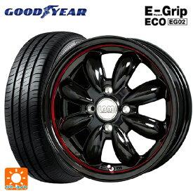 155/65R14 75S グッドイヤー エフィシェントグリップ エコ EG02ララパーム カップ BK/RC 14-4.5J新品サマータイヤホイール4本セット
