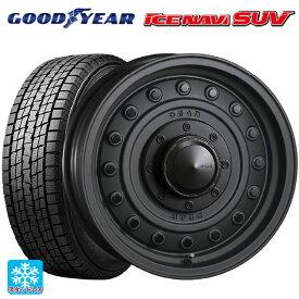 215/70R16 100Q グッドイヤー アイスナビ SUVディーン コロラド マットチャコールブラック 16-5.5J新品スタッドレスタイヤホイール4本セット
