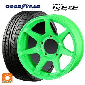 215/65R16 98H グッドイヤー イーグル LS EXECST ゼロワンハイパー +J 蛍光グリーン 16-5.5J新品サマータイヤホイール4本セット