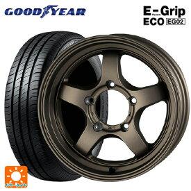 215/65R16 98H グッドイヤー エフィシェントグリップ エコ EG02CST ゼロワンハイパー S BR 16-5.5J新品サマータイヤホイール4本セット