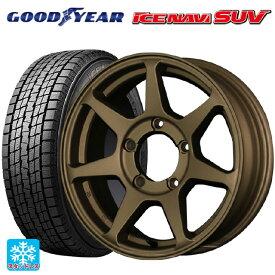 215/65R16 98Q グッドイヤー アイスナビ SUVCST ゼロワンハイパー +J ブロンズ 16-5.5J新品スタッドレスタイヤホイール4本セット