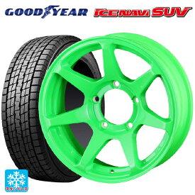 215/65R16 98Q グッドイヤー アイスナビ SUVCST ゼロワンハイパー +J 蛍光グリーン 16-5.5J新品スタッドレスタイヤホイール4本セット