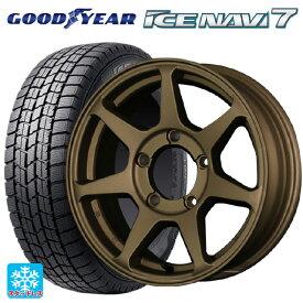 215/65R16 98Q グッドイヤー アイスナビ7CST ゼロワンハイパー +J ブロンズ 16-5.5J新品スタッドレスタイヤホイール4本セット