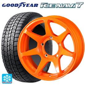 215/65R16 98Q グッドイヤー アイスナビ7CST ゼロワンハイパー +J 蛍光オレンジ 16-5.5J新品スタッドレスタイヤホイール4本セット
