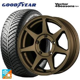 215/65R16 98H グッドイヤー ベクターフォーシーズンズ ハイブリッドCST ゼロワンハイパー +J ブロンズ 16-5.5J新品オールシーズンタイヤホイール4本セット