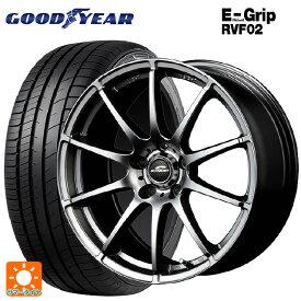205/55R17 95V XL グッドイヤー エフィシェントグリップ RVF02シュナイダー スタッグ メタリックグレー 17-7J新品サマータイヤホイール4本セット