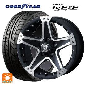 215/45R17 91W XL グッドイヤー イーグル LS EXEウェッズ マッドヴァンス01 マッドブラックポリッシュ 17-7J国産車用 サマータイヤホイール4本セット 取付店直送可