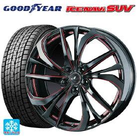215/60R17 96Q グッドイヤー アイスナビ SUVレオニス TE BK/SC(RED) 17-7J新品スタッドレスタイヤホイール4本セット