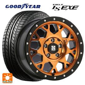 2019年製 215/65R16 98H グッドイヤー イーグル LS EXEMLJ エクストリームJ XJ04 Active Orange 16-7J国産車用 サマータイヤホイール4本セット 取付店直送可