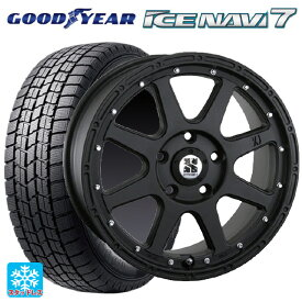 2021年製 205/55R16 91Q グッドイヤー アイスナビ7(限定)エムエルジェイ エクストリームJ Flat Black 16-7J国産車用 スタッドレスタイヤホイール4本セット 取付店直送可