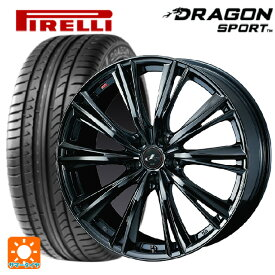 215/45R18 93W XL ピレリ ドラゴン スポーツレオニス WX BMC1 18-8J新品サマータイヤホイール4本セット