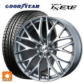 2018年製 245/35R20 95W XL グッドイヤー イーグル LS EXEウェッズ レオニス MX HS3/SC 20-8.5J国産車用 サマータイヤホイール4本セット 取付店直送可