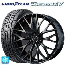 2021年製 215/45R17 87Q グッドイヤー アイスナビ7(限定)ウェッズ レオニス MX PBMC/TI 17-7J国産車用 スタッドレスタイヤホイール4本セット 取付店直送可