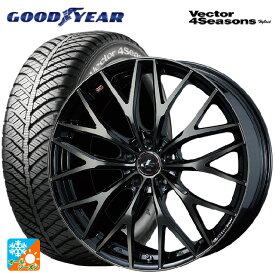 225/55R17 101H XL グッドイヤー ベクターフォーシーズンズ ハイブリッドレオニス MX PBMC/TI 17-7J新品オールシーズンタイヤホイール4本セット