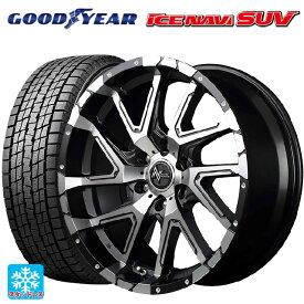 265/65R17 112Q グッドイヤー アイスナビ SUVナイトロパワーデリンジャー セミグロスブラックポリッシュ/フランジピアスドリルド 17-8J新品スタッドレスタイヤホイール4本セット
