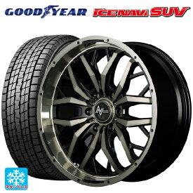 265/65R17 112Q グッドイヤー アイスナビ SUVナイトロパワー ガジェット ブラックポリッシュ+ブラッククリア 17-8J新品スタッドレスタイヤホイール4本セット