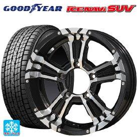 225/70R16 103Q グッドイヤー アイスナビ SUVナイトロパワー クロスクロウ ブラックメタリック+ミラーカット 16-6J新品スタッドレスタイヤホイール4本セット
