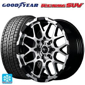 265/65R17 112Q グッドイヤー アイスナビ SUVナイトロパワー M28バレット ブラックメタリック+ミラーカット 17-8J新品スタッドレスタイヤホイール4本セット