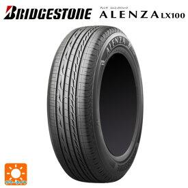 【取付対象】2021年製 225/60R18 100H 18インチ ブリヂストン アレンザLX100 サマータイヤ 新品2本セット