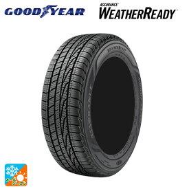 【取付対象】225/65R17 102H 17インチ グッドイヤー アシュアランス ウェザーレディ オールシーズンタイヤ 新品2本セット