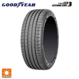 【取付対象】255/35R18 94Y XL 18インチ グッドイヤー イーグル F1 アシンメトリック3 サマータイヤ 新品4本セット