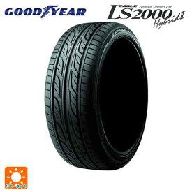 【取付対象】165/55R15 75V 15インチ グッドイヤー イーグル LS2000 ハイブリッド2 サマータイヤ 新品4本セット
