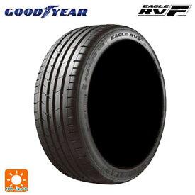 【取付対象】2019年製 215/45R17 91W XL 17インチ グッドイヤー イーグル RV-F サマータイヤ 新品4本セット