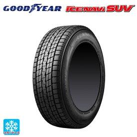 【取付対象】255/55R18 109Q 18インチ グッドイヤー アイスナビ SUV スタッドレスタイヤ 新品4本セット