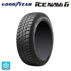 【取付対象】185/60R15 84Q 15インチ グッドイヤー アイスナビ6(限定) スタッドレスタイヤ 新品4本セット