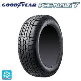 【取付対象】155/65R14 75Q 14インチ グッドイヤー アイスナビ7 スタッドレスタイヤ 新品2本セット