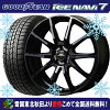 13 inches of stud boltless 145/80R13 Goodyear ice navigator 7 A-TECH Schneider DR-01 BC tire wheel four set new article domestic cars
