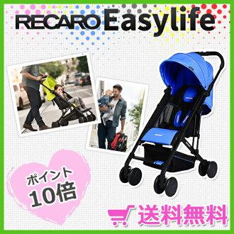 Recaro easy life Sapphire (blue) RECARO EASYLIFE