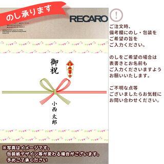 RECAROレカロチャイルドシートZERO.1ゼロワンアッシュグレイ(灰)ゼロワン新生児〜4才位左右どちらからも操作できる360°回転