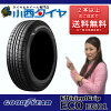 Summer Tyre 165 / 70R13 79S Goodyear efficient grip eco EG01 new one 13-inch Japanese car imports