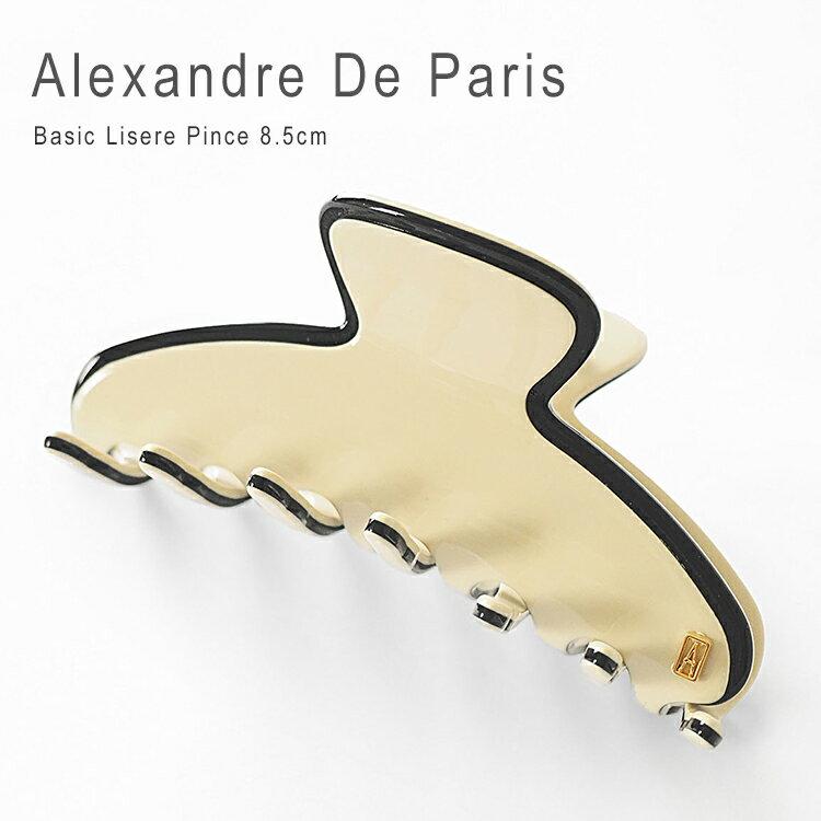 ラッピング可能♪ Alexandredeparis アレクサンドルドゥパリ【ACCM-14278-03】Basic Basiques Lisere Pince ヘアクリップ 9cm