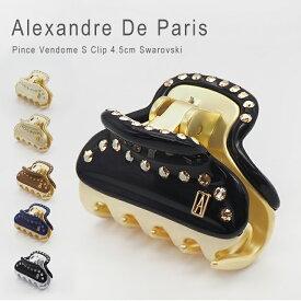 Alexandredeparis アレクサンドルドゥパリ ヘアークリップ ヘアアクセサリー スワロフスキー Pince Vendome【ICC45-14339-06】4.5cm【あす楽_対応】