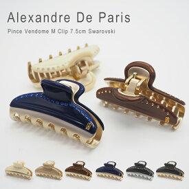 Alexandredeparis アレクサンドルドゥパリ ヘアークリップ ヘアアクセサリー スワロフスキー Pince Vendome【ICCM-15571-03】7.5cm【あす楽_対応】