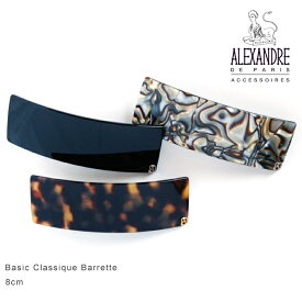 Alexandredeparis アレクサンドルドゥパリ【AA8-550】Basic Classique Barrette プレーン バレッタ 8cm